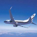 Заказать Boeing Business Jet (BBJ) в в Нарьян-Маре