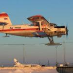 Нарьян-Марский объединенный авиаотряд приобретет два самолета ТВС-2МС