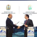"""Новая авиакомпания """"Арктика"""" обеспечит транспортную доступность Севера"""